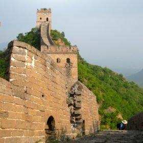 Resan Tibet & Nepal börjar i Peking i Kina där vi besöker den kinesiska muren