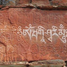 Bhutanresa, Bhutanresa, inskriptioner på en bönesten