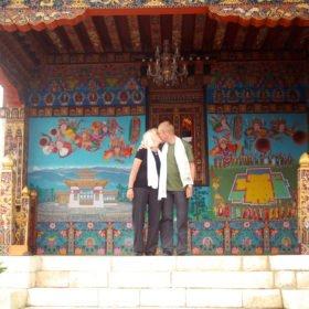 Bhutanresa, kyss efter vigseln