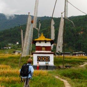 Bhutanesa
