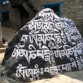 EBC Nepal, bönesten